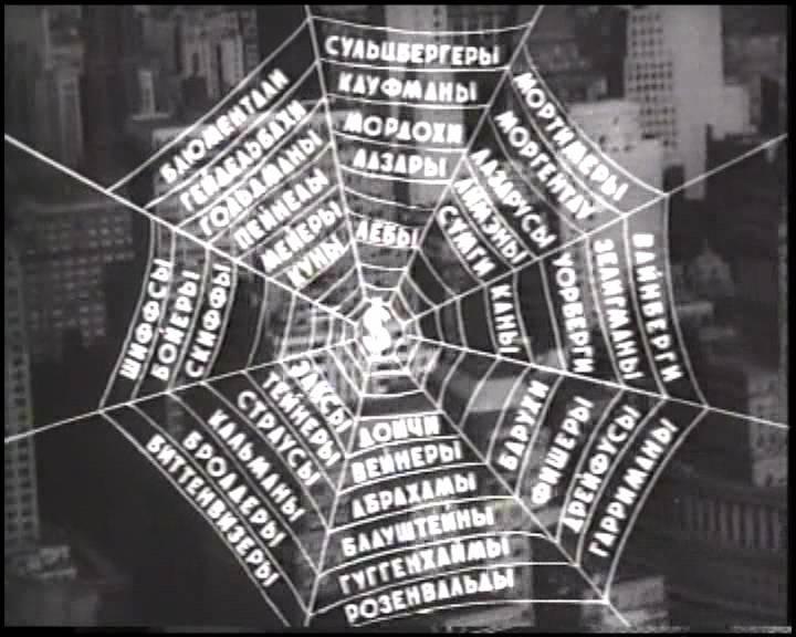 Тайное и явное (1973) TVRip