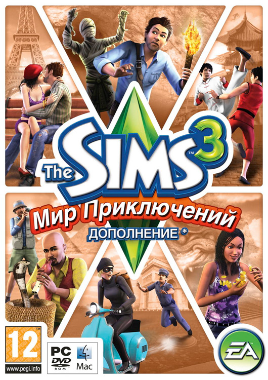 http://upload.wikimedia.org/wikipedia/ru/9/97/The_Sims_3-_World_Adventures.jpg