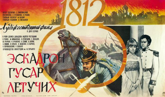смотреть фильмы онлайн старые исторические фильмы
