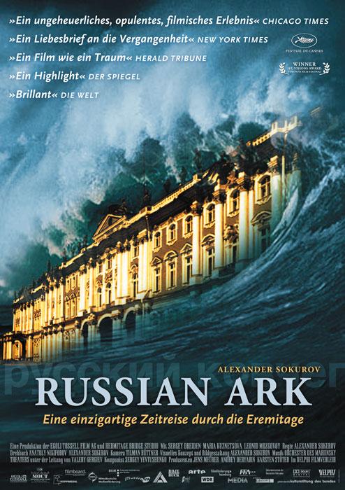 Фото светланы свирко в русском ковчеге фото 594-650
