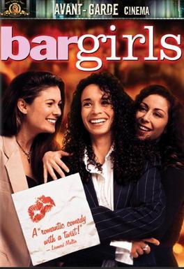 В баре только девушки 1994
