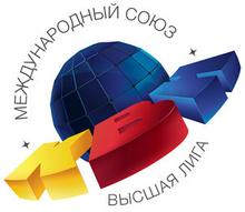 КВН 2017 премьер лига второй полуфинал 2 09 2017