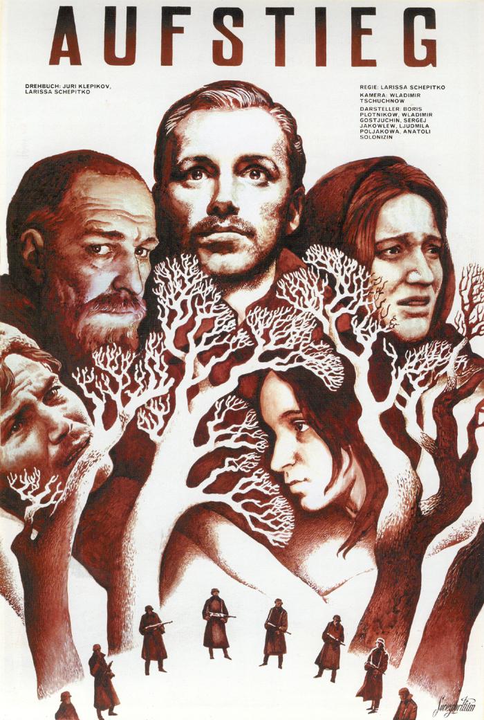 Восхождение (фильм, 1976) — Википедия