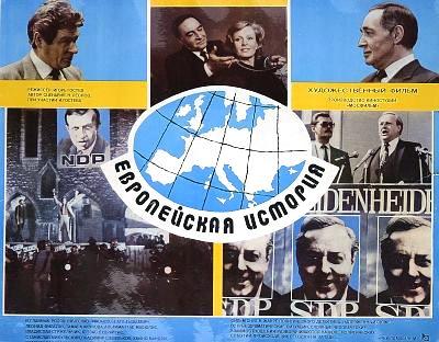 художественные фильмы про ядерную войну