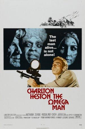 Фильм Я и Другие 1971
