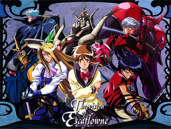 http://upload.wikimedia.org/wikipedia/ru/9/9d/Vision_of_Escaflowne.jpg