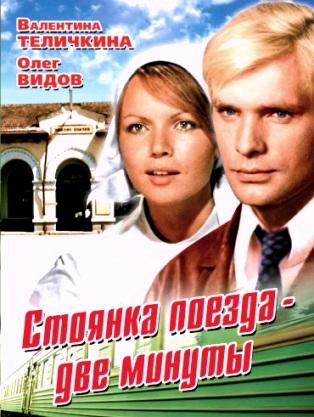 Смотреть советские фильмы онлайн в хорошем качестве