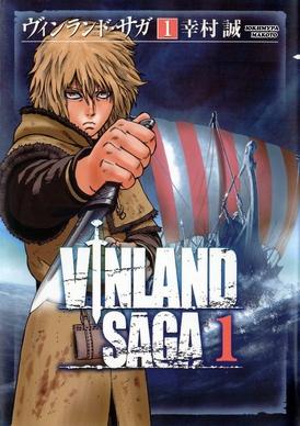Читати мангу Vinland Saga / Сага про Вінланд