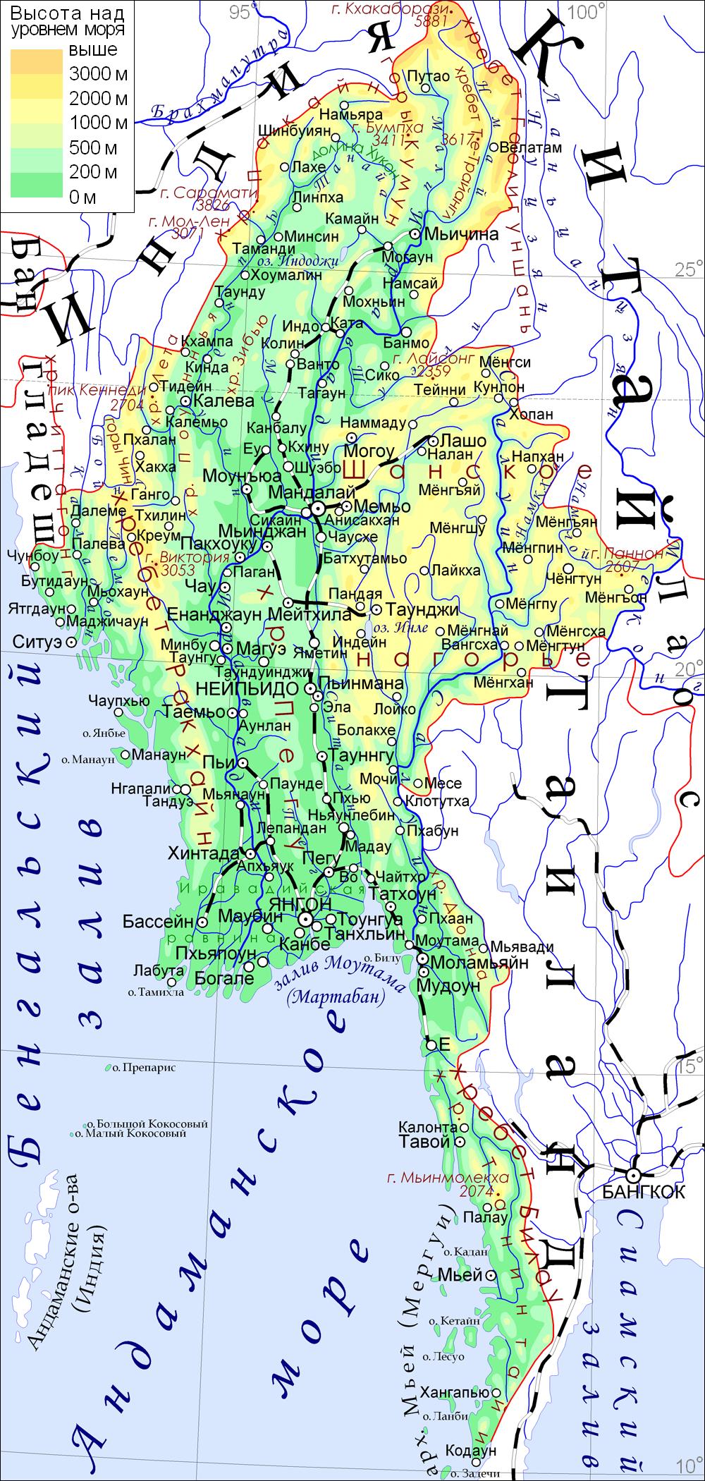 Файл мьянма