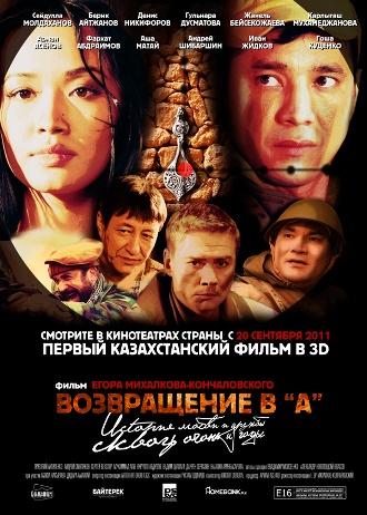 Смотреть кино фильмы онлайн бесплатно фильмы 2012 в