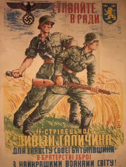Файл:Galicia Division 1943.jpg