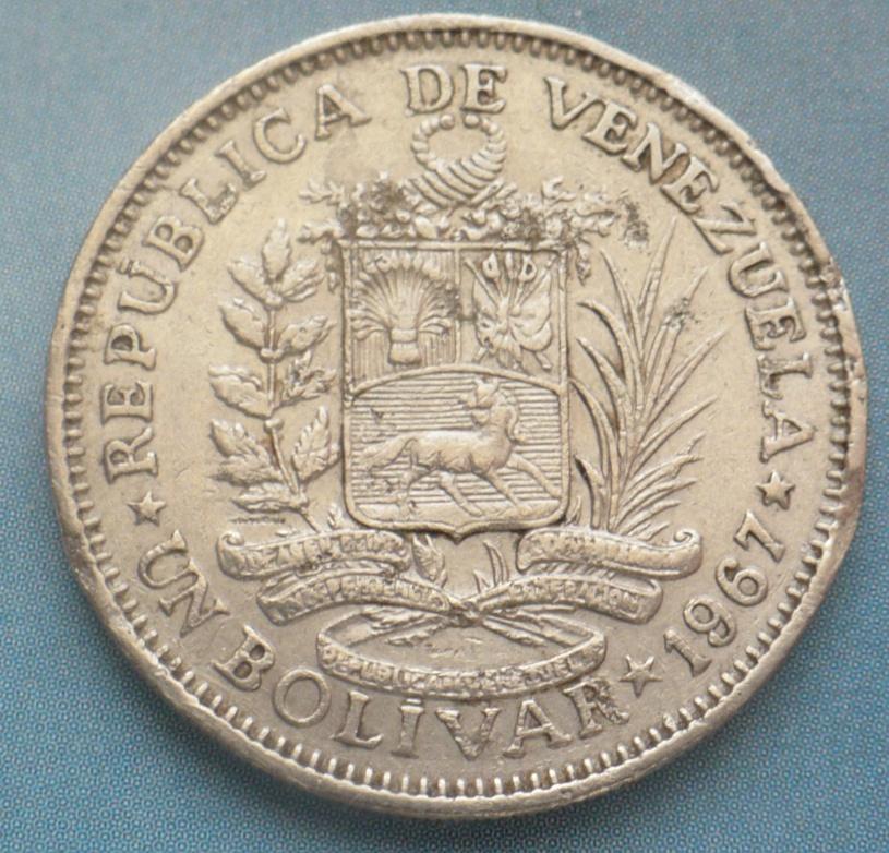 Монеты Венесуэлы — Википедия