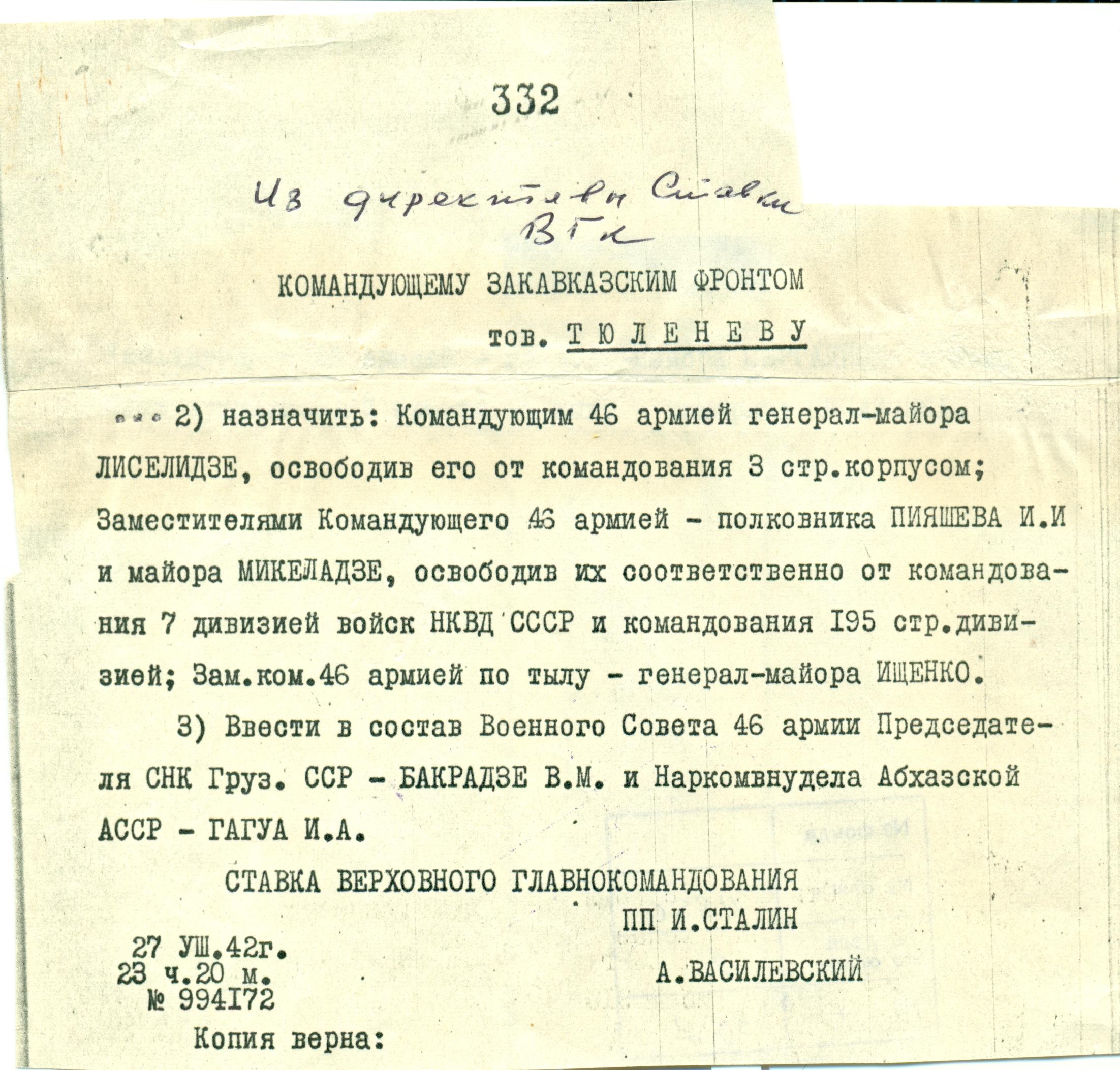этапы освобождения беларуси схема курская битва