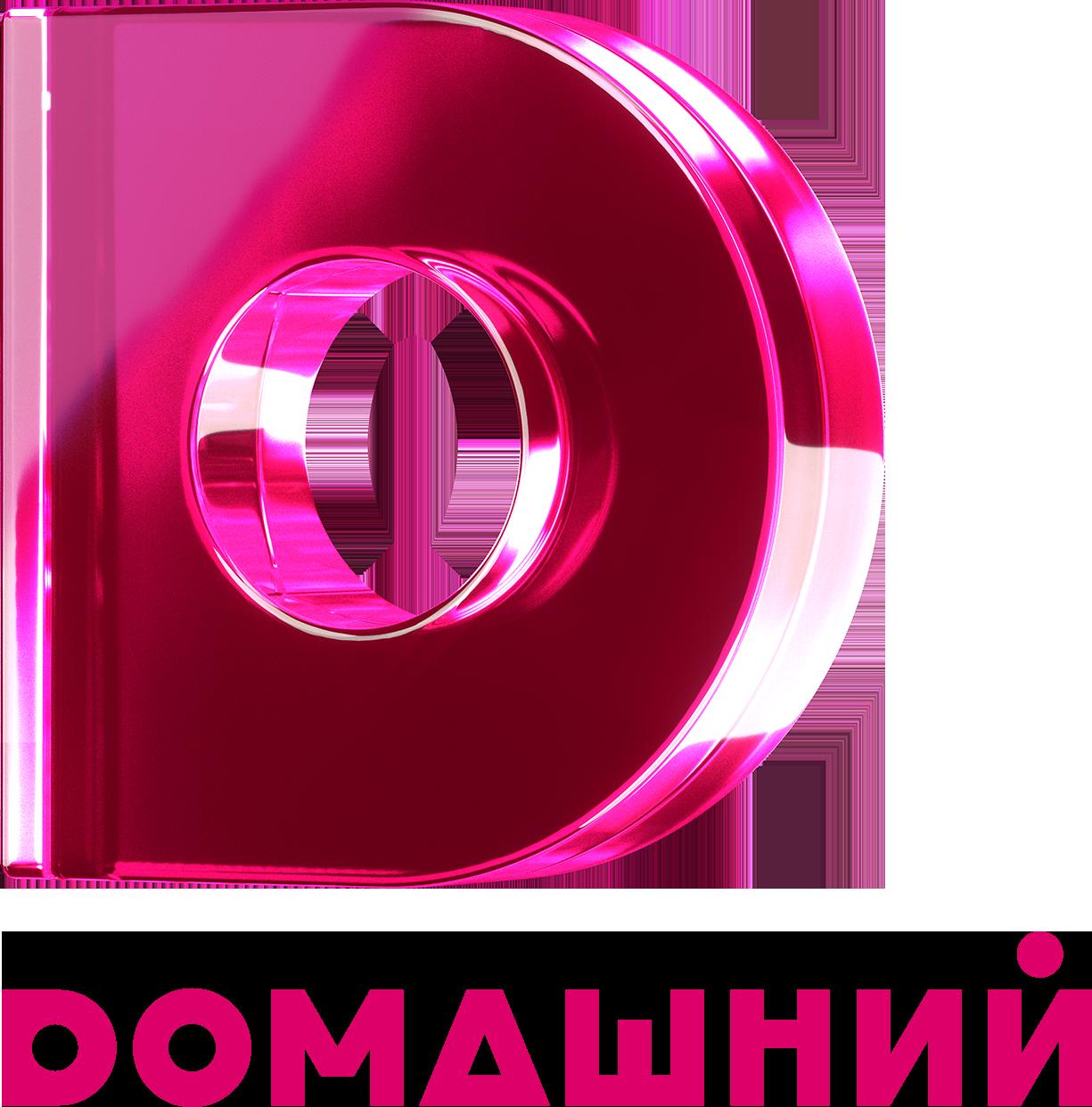 телеканал домашний женская форма