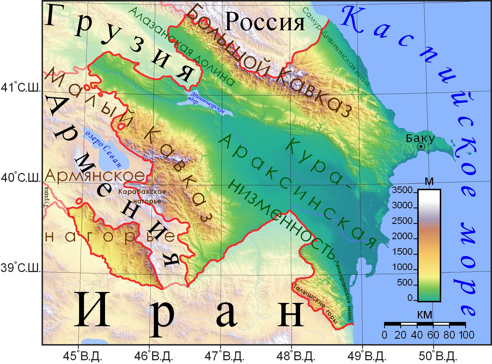 На русском языке скачать