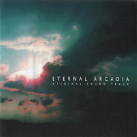Обложка альбома  «Eternal Arcadia Original Sound Track» ()