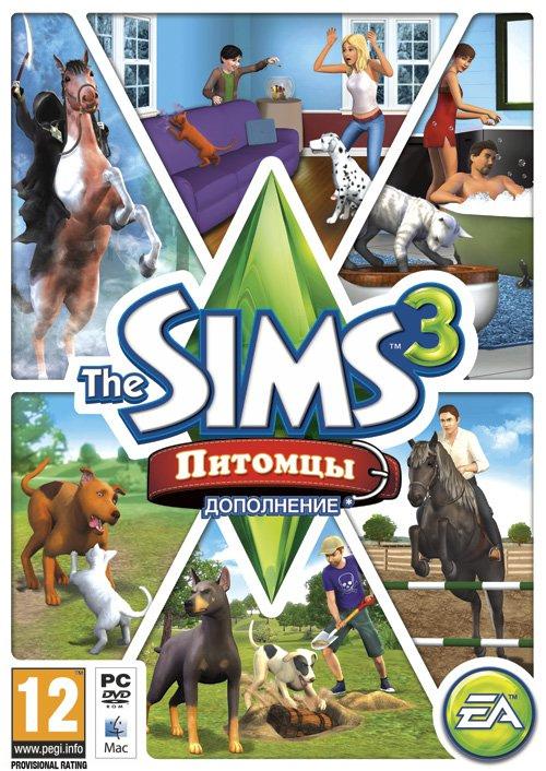 скачать игру sims 3 питомцы через торрент