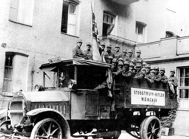 Файл:Ударный отряд Адольф Гитлер.jpg
