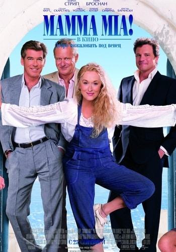 Мерил Стрип Meryl Streep биография фото и ее дети