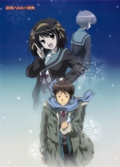 The Disappearance of Haruhi Suzumiya  Wikipedia