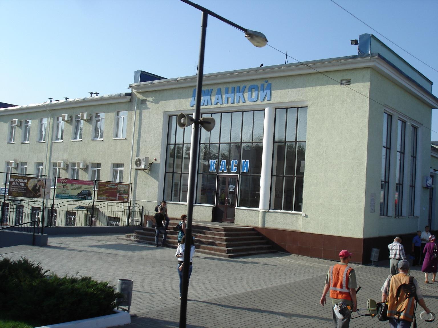 Dzhankoi