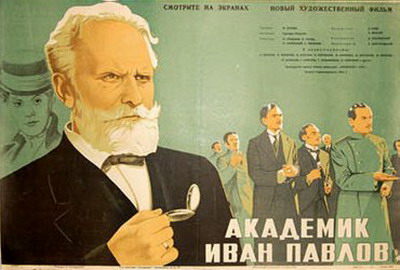 Картинки по запросу Иван Павлов картинки