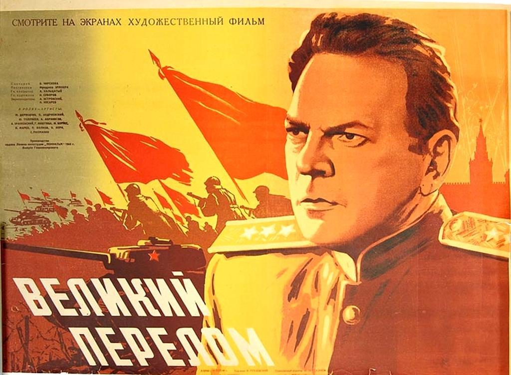 Военный фильмы немцы заняли город