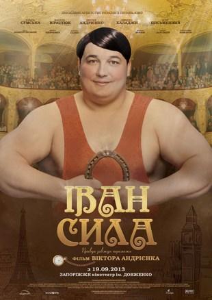 Кино группа  Википедия