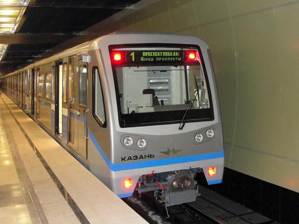 казань метро 2018 схема