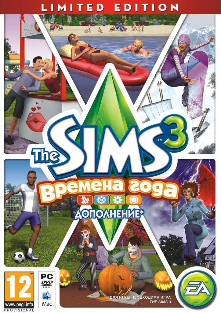 The sims 3 времена года - 065f9