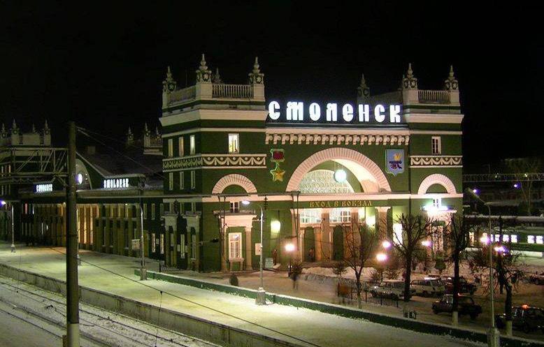 станции «Смоленск».jpeg
