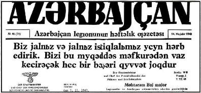 Файл:Gazeta Azerbaijan.JPG