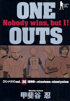 One Outs volume 1 cover.jpg