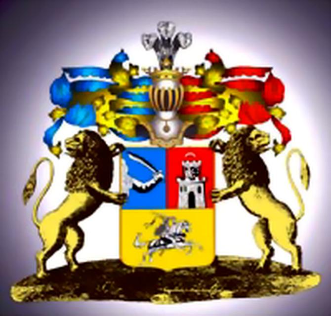фамильный герб маховых
