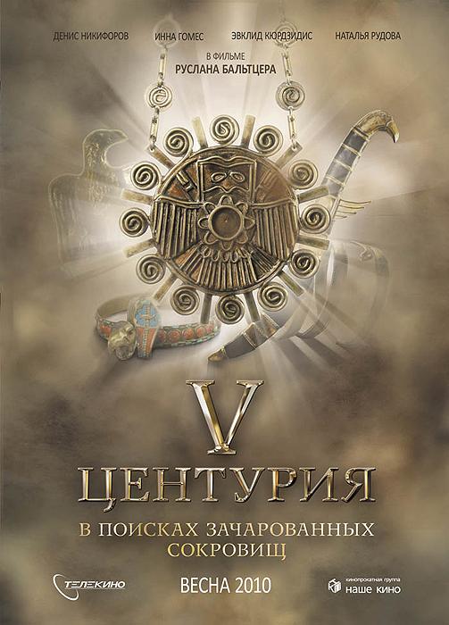 Денис Никифоров: биография, фото - Кино Mail.Ru
