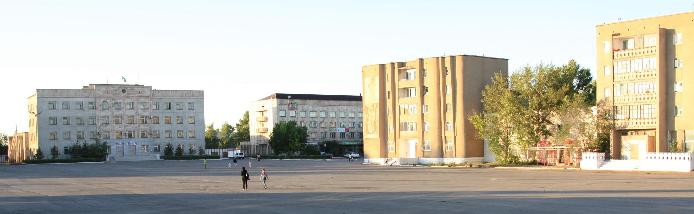 Главная городская площадь