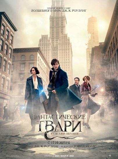 Любовь не за горами фильм 2015 смотреть