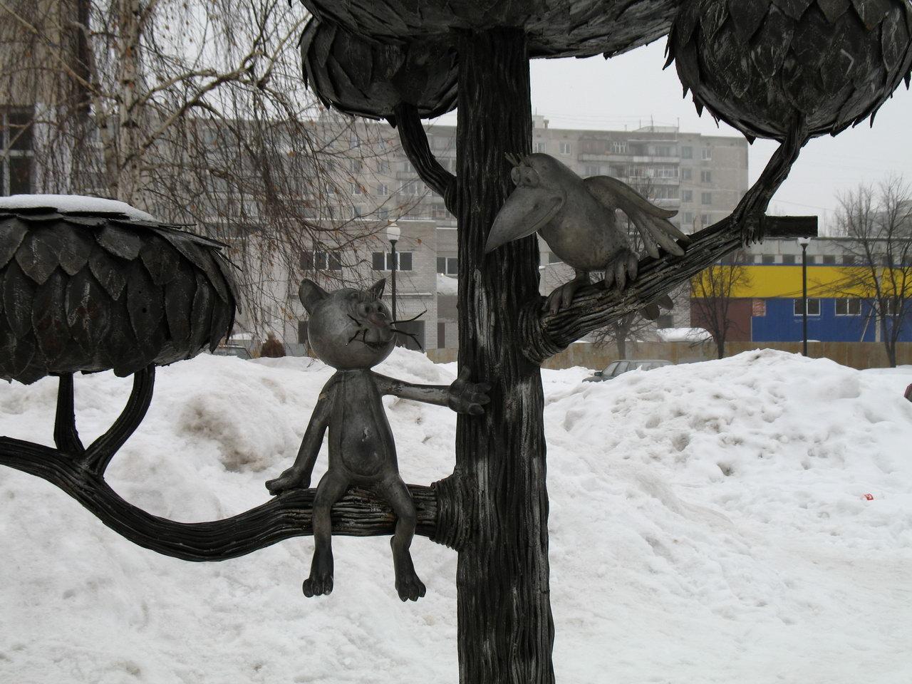 Улица лизюкова в воронеже доклад 350