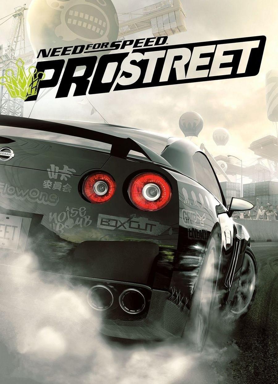 картинки need for speed prostreet