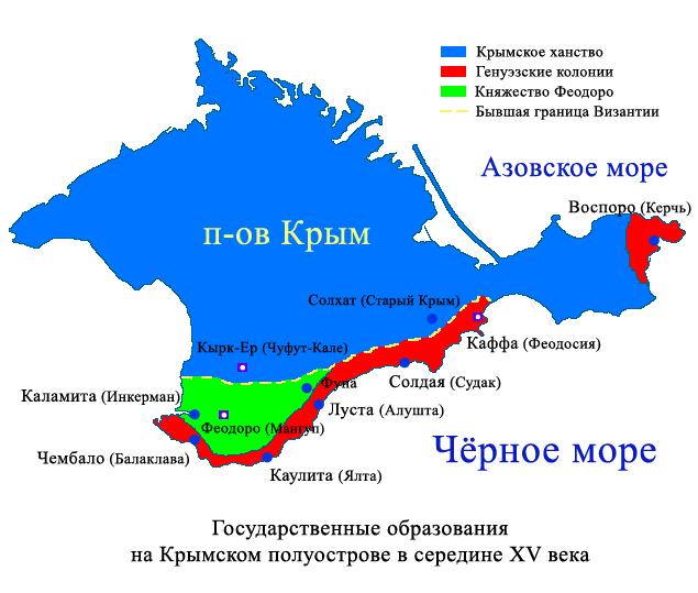 Крымский полуостров в середине XV века.png