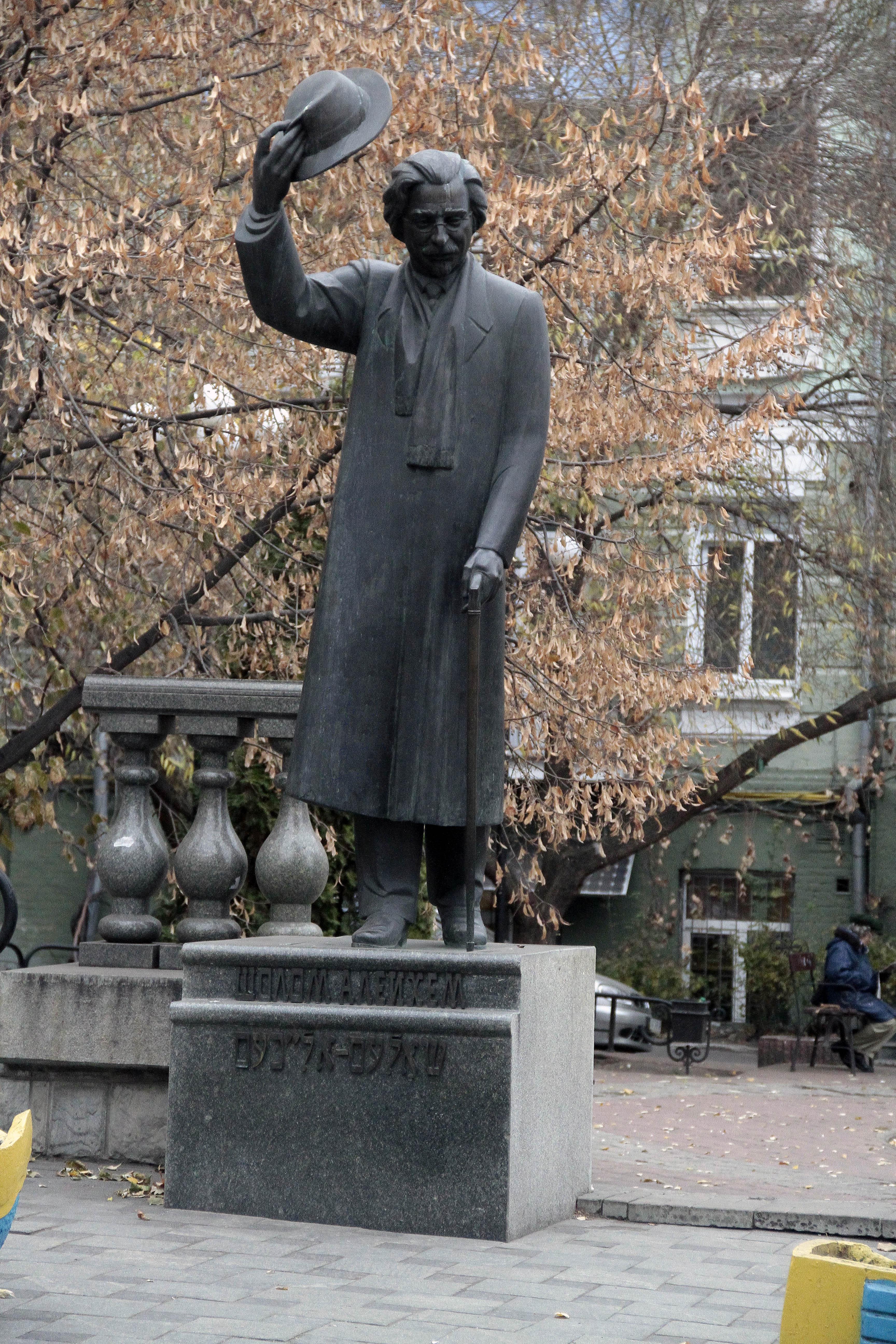 Памятник Шолом-Алейхему (Киев) — Википедия 5869264457e2c