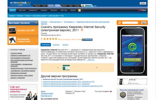 Windows ce 5 0 rus скачать