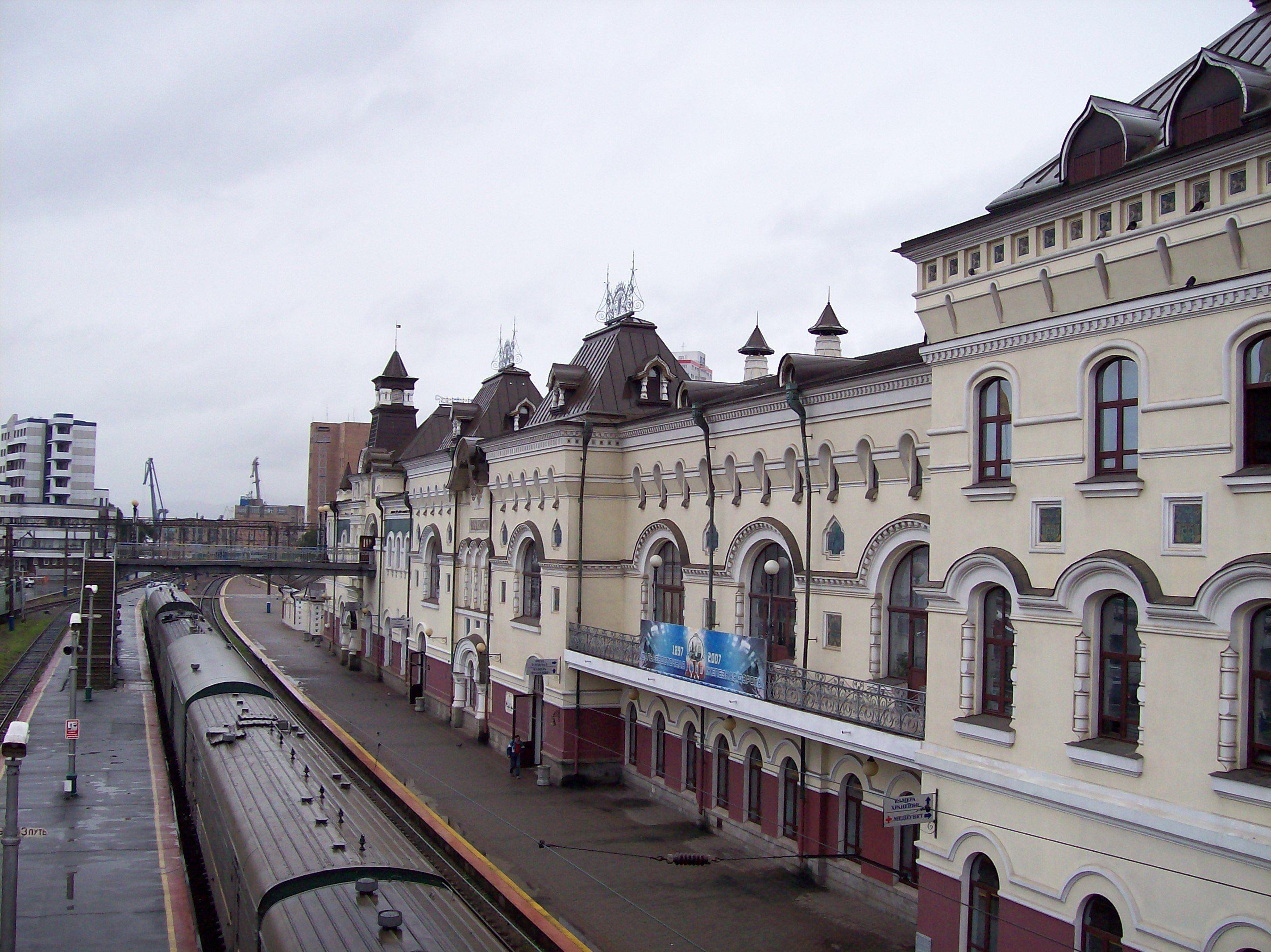 Файл:Владивосток железнодорожный вокзал.jpg — Википедия