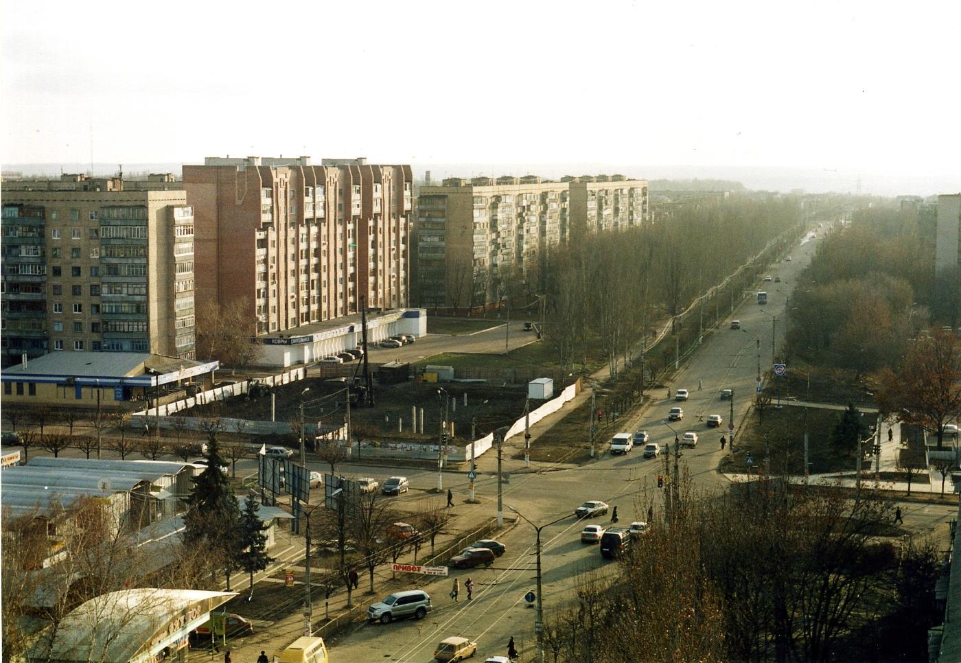 краматорск фото города