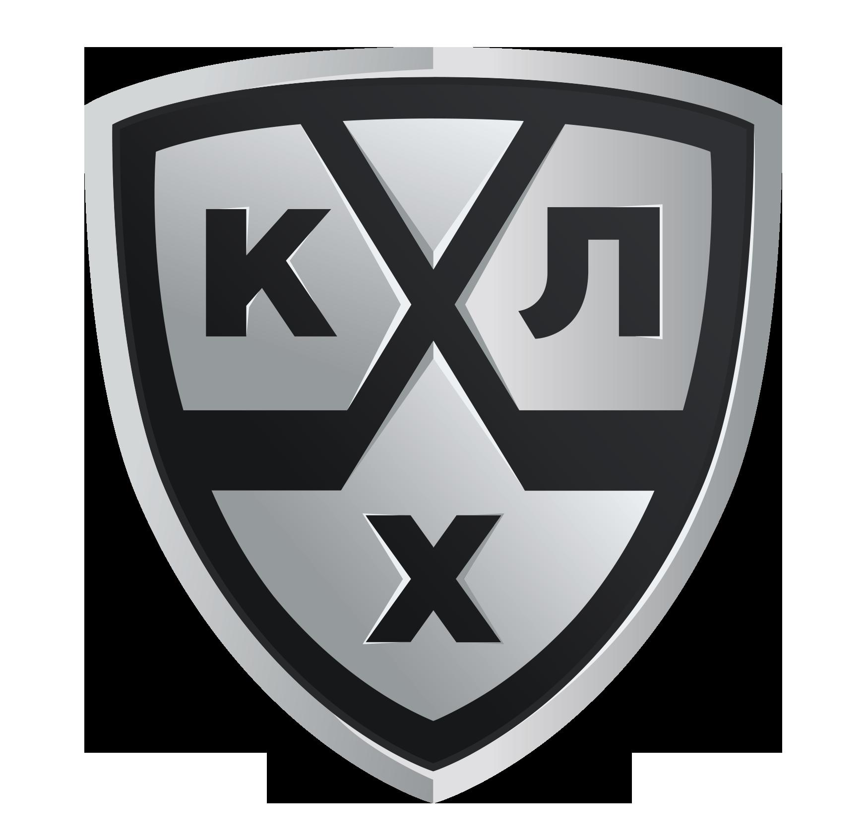 Команды КХЛ 2018 | список, какие новые команды будут играть