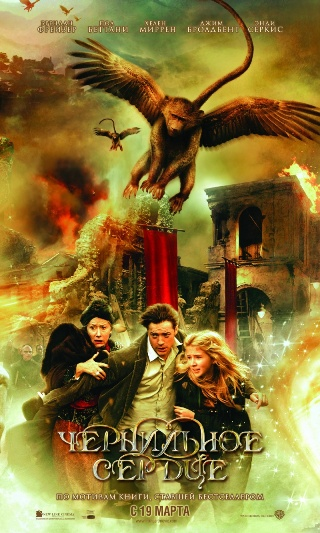 Кадры из фильма смотреть фильм-ангел в сердце