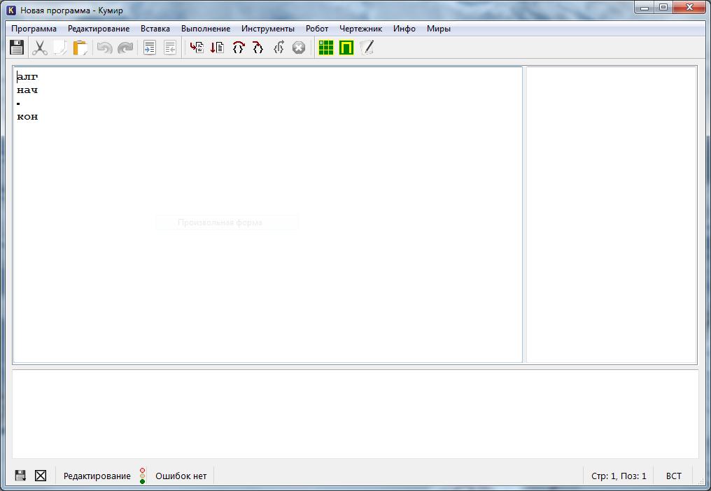 Программу кумир с официального сайта