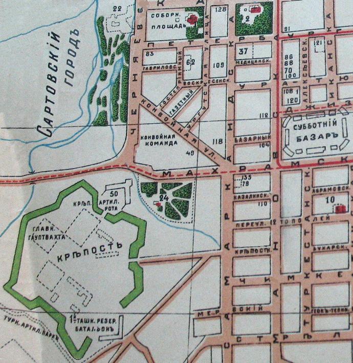 Фрагмент карты Ташкента 1910