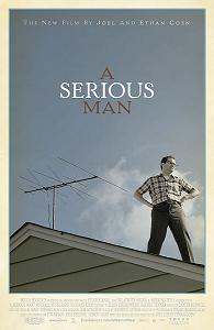 «Серьёзный Человек» — 2009