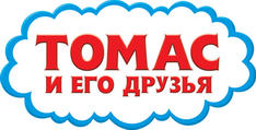 Thomas-and-friends-logo.png